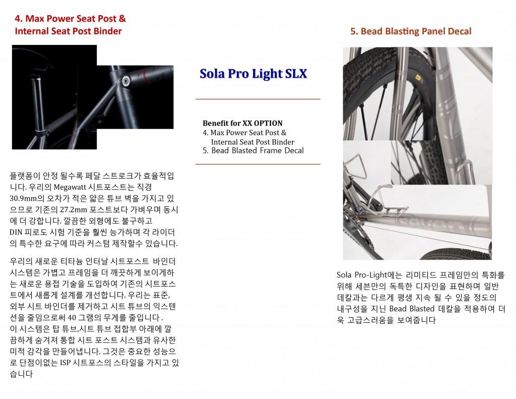 PRO LIGHT FOCUS DETAIL1