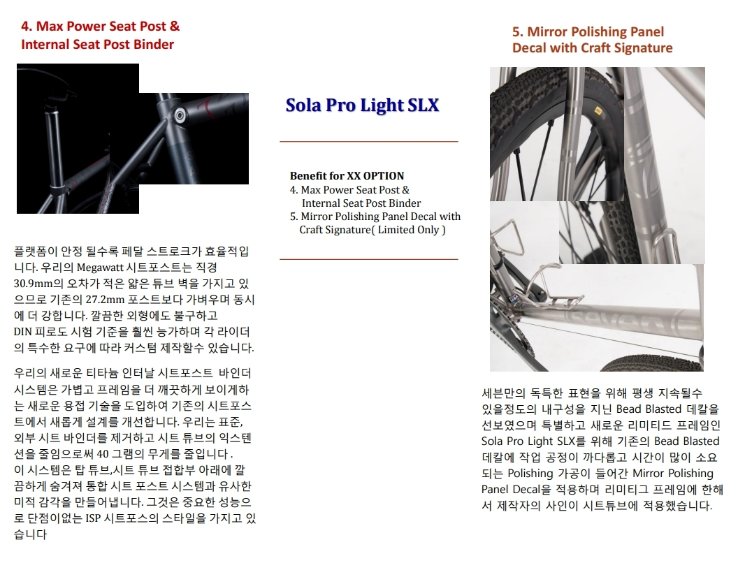 PRO LIGHT FOCUS DETAIL1.pdf_page_2